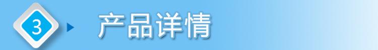 全彩led电子广告显示屏幕,深圳Led显示屏直销_一手货源厂家供应示例图5