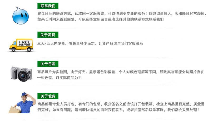 厂家推荐JF-AR18铸铝防锈剂 铸铝防霉剂 多功能防锈剂示例图11