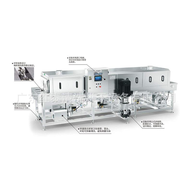 珠海周转箱 洗筐机高压喷淋 大批量清洗 清洗机按需定制厂家供应示例图3