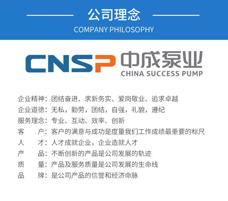 上海中成泵业单螺杆泵 G型污泥螺杆泵 厂家直销 现货直供 型号齐全示例图2