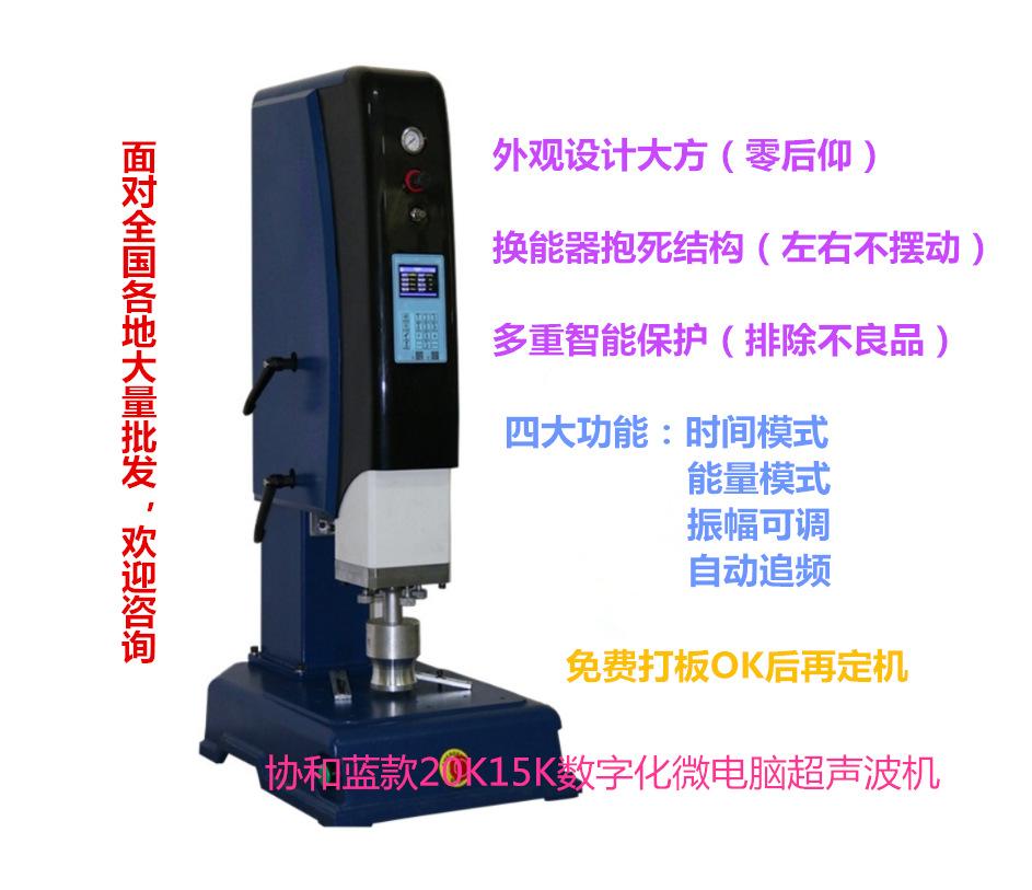 PP料超声波机系列 无纺尼龙布防气密焊接 自动追频超声波焊接机示例图10