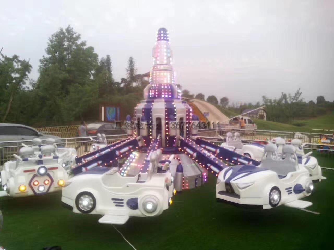 2020郑州大洋游乐设备8臂桑巴气球 儿童游乐厂家直销24座桑巴气球项目示例图44
