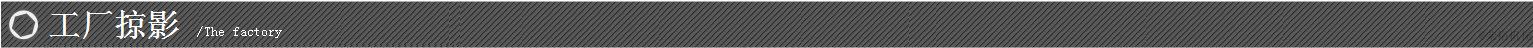 荣裕智能口罩装盒机 RY-ZNKZ-120 自动包装生产线厂家 质量保证示例图136