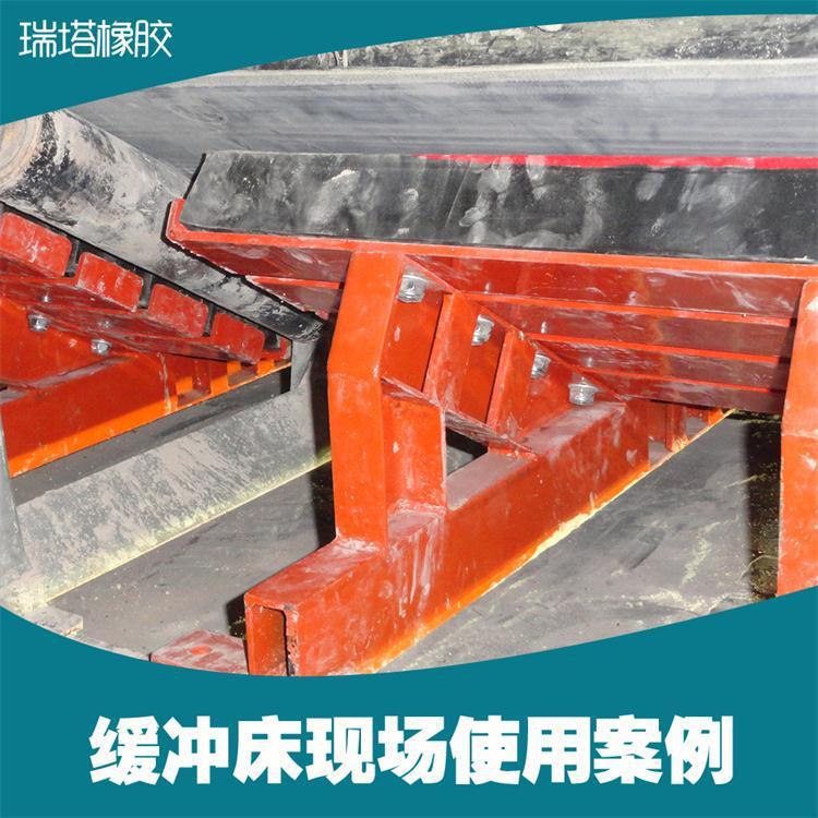 供应矿山冲击缓冲床,铜矿缓冲床,缓冲滑槽示例图11