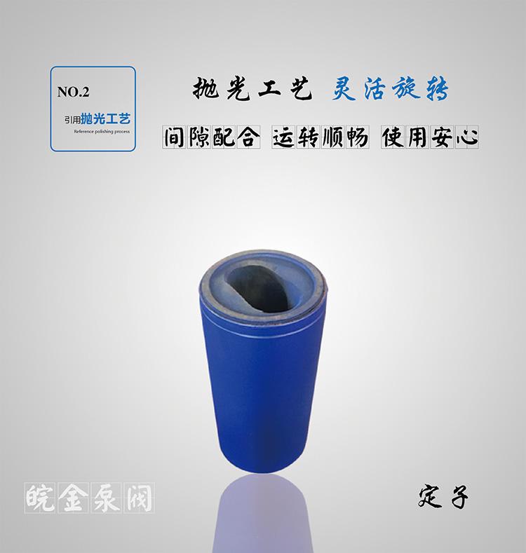 卧式螺杆泵规格,品牌高温螺杆泵,G30型系列单螺杆污泥泵,单螺杆泵厂家示例图9