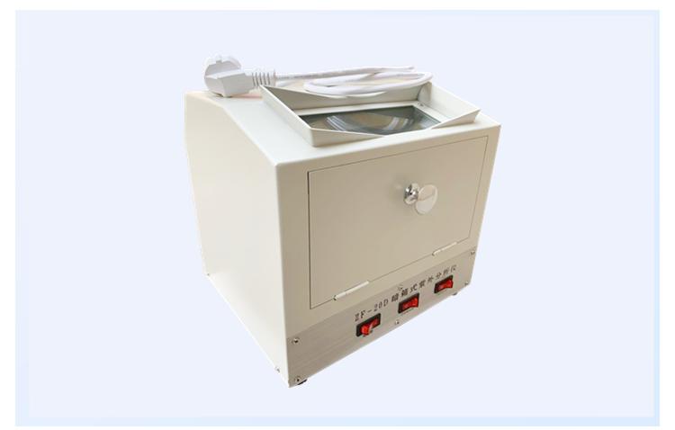 上海泓冠 ZF-20D 三用手提式紫外分析仪 实验室暗箱式紫外分析仪示例图8