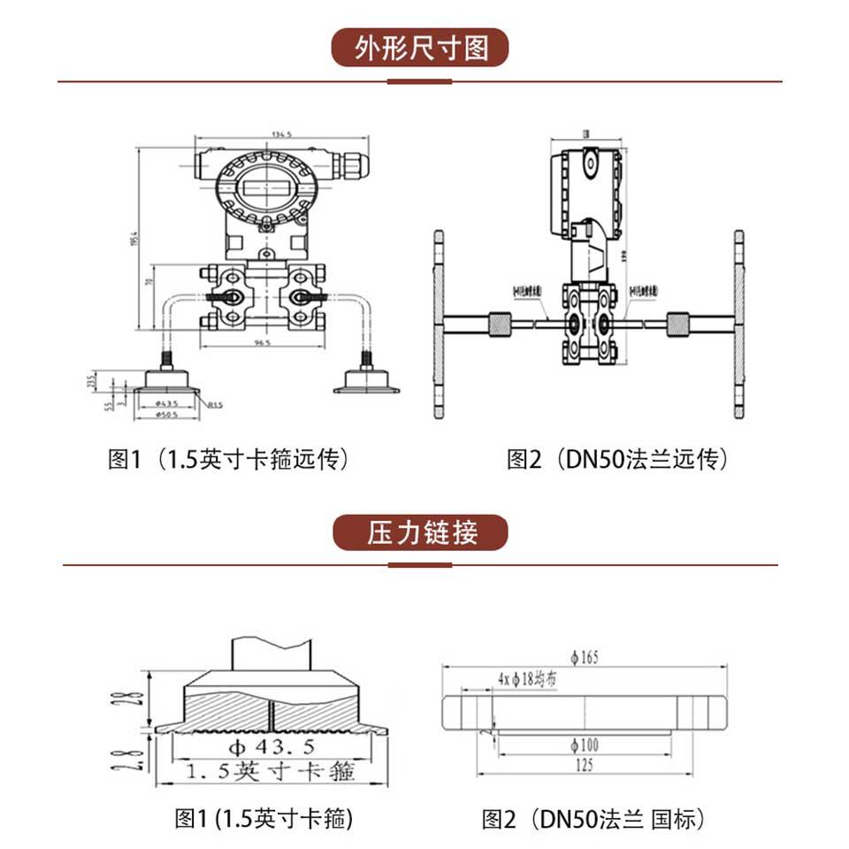 雙法蘭液位計廠家價格 雙法蘭水位計型號 DN50示例圖1
