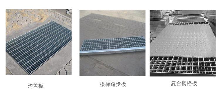 钢格板,钢格栅板,热镀锌钢格板,不锈钢,金属,网格板,格栅板示例图17