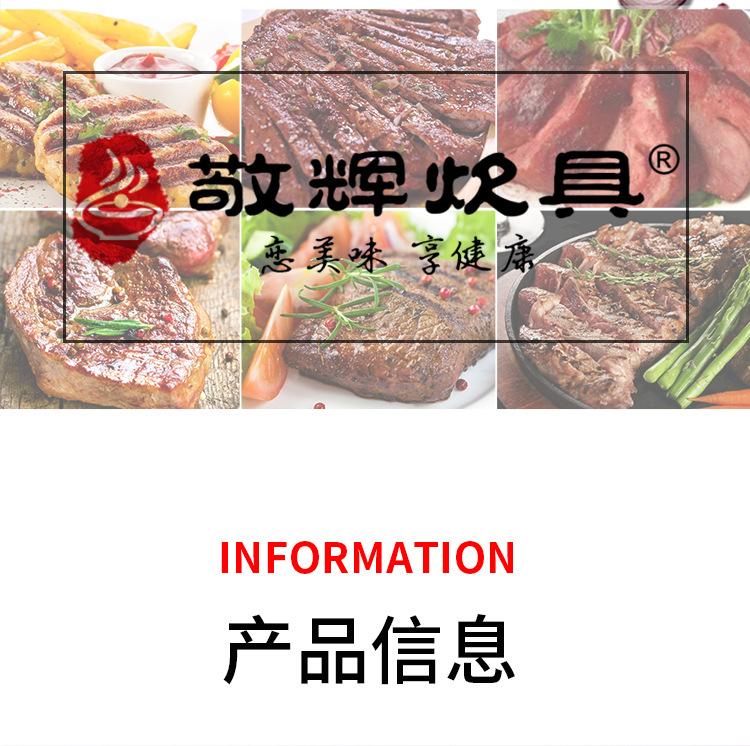 铸铁长方形平底锅迷你烤盘鱼盘烤鱼牛排烤肉鑄鐵鍋定做示例图2