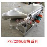 一步制粒机厂家定制直供 FL-120型 压片专用制粒机药厂颗粒专用示例图44