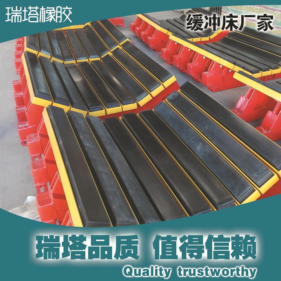 输煤机械厂专用缓冲条 阻燃抗静电耐磨缓冲条缓冲床示例图8