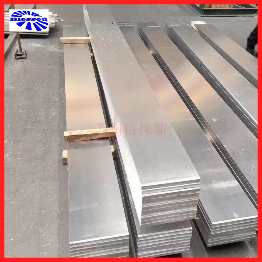 现货6061大口径厚壁铝管 铝合金圆管 锻造6061无缝铝管示例图25