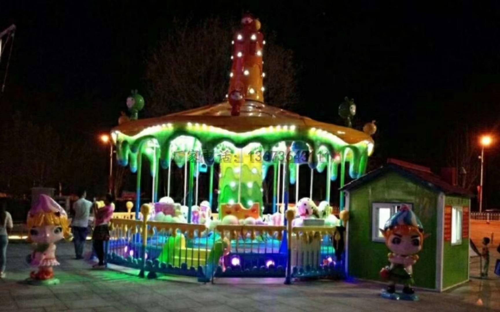 欢乐喷球车户外儿童游乐设备 大洋游乐厂家直销轨道欢乐喷球车示例图22