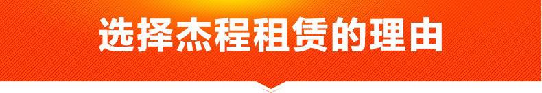 全新12米電動升降機出租,廣州市租升降機示例圖7