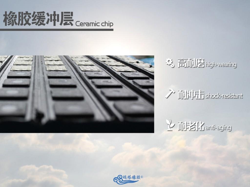 洛阳陶瓷胶板专业生产厂专业陶瓷滚筒包胶示例图6