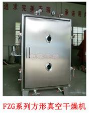一步制粒机厂家定制直供 FL-120型 压片专用制粒机药厂颗粒专用示例图26