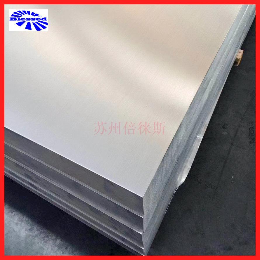 现货6061大口径厚壁铝管 铝合金圆管 锻造6061无缝铝管示例图39