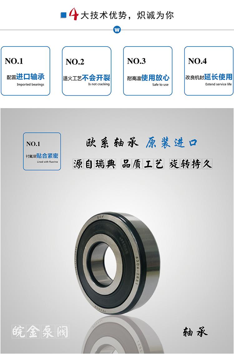 氟塑料自吸泵,65FZB-45L襯四氟自吸泵,防腐蝕耐酸堿合金化工離心泵,吸酸堿泵380V示例圖11