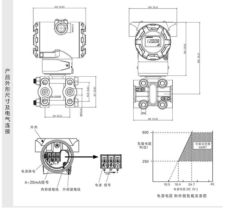 3051DPGP电容式传感器微差智能压差变送器 气压变送器高温差压示例图3
