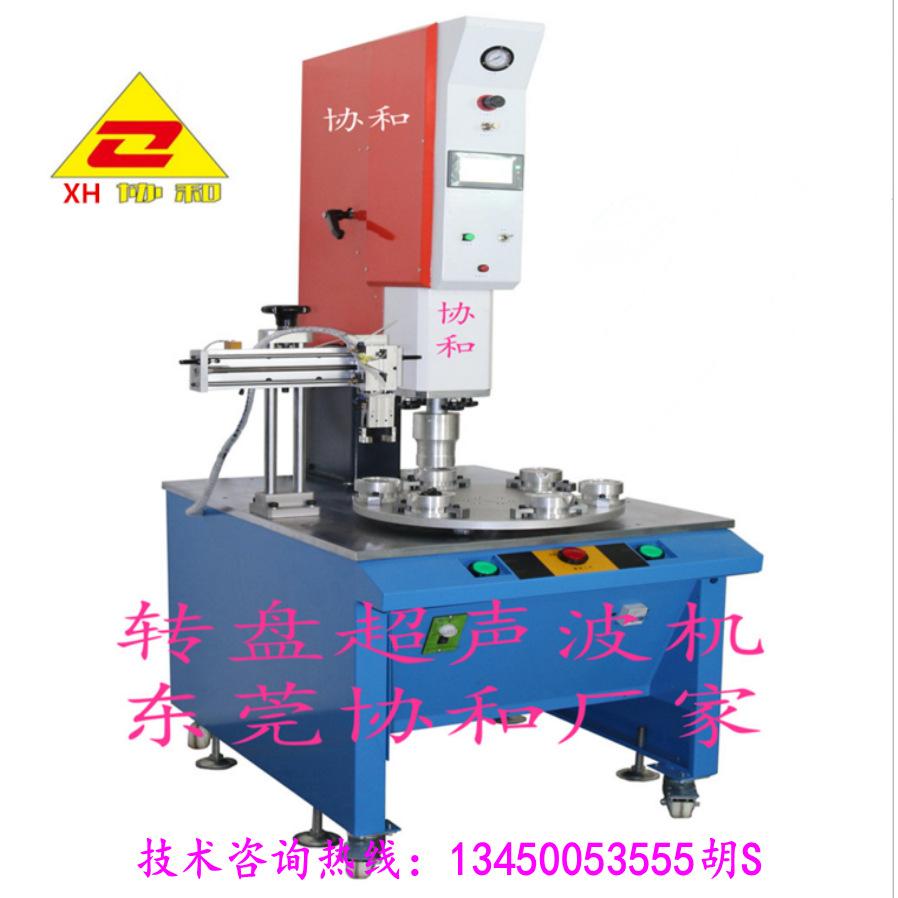 大功率超声波机 一次性焊根据PP料产品焊接 自动追频超声波塑焊机示例图15