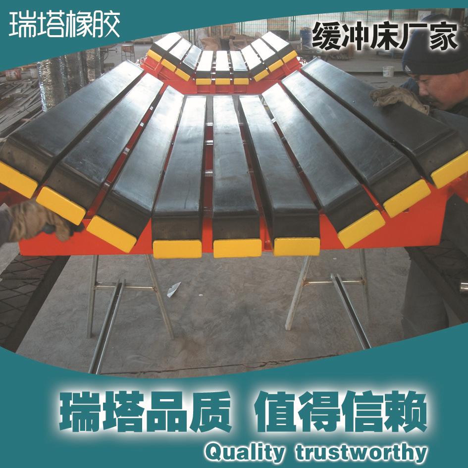 输煤机械厂专用缓冲条 阻燃抗静电耐磨缓冲条缓冲床示例图4
