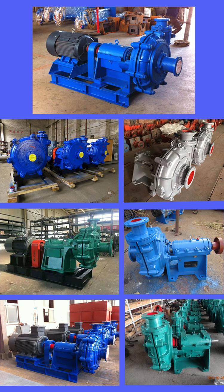 奧泉廠家生產ZJ礦用渣漿泵 無堵塞排污泵 離心式渣漿泵 柴油機離心泵 機械密封浮選泵示例圖6