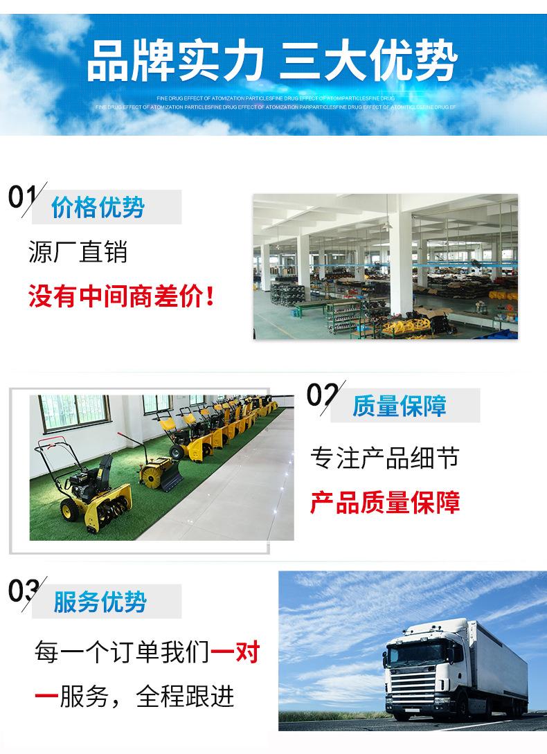 供应电动扬雪机 多功能扬雪机 小型扬雪机 黑龙江扬雪机 质优价廉示例图7
