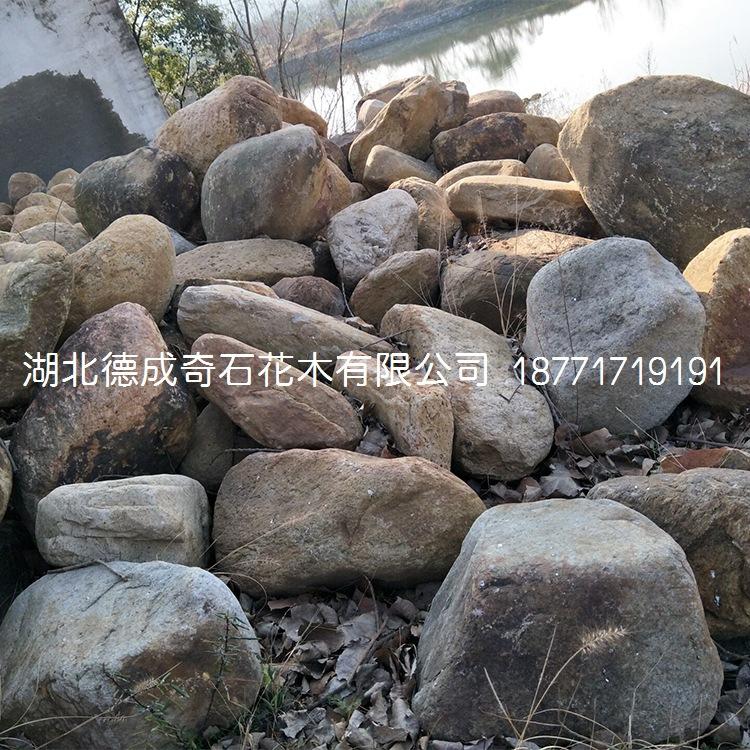 鹅卵石批发鹅卵石价格鹅卵石示例图4
