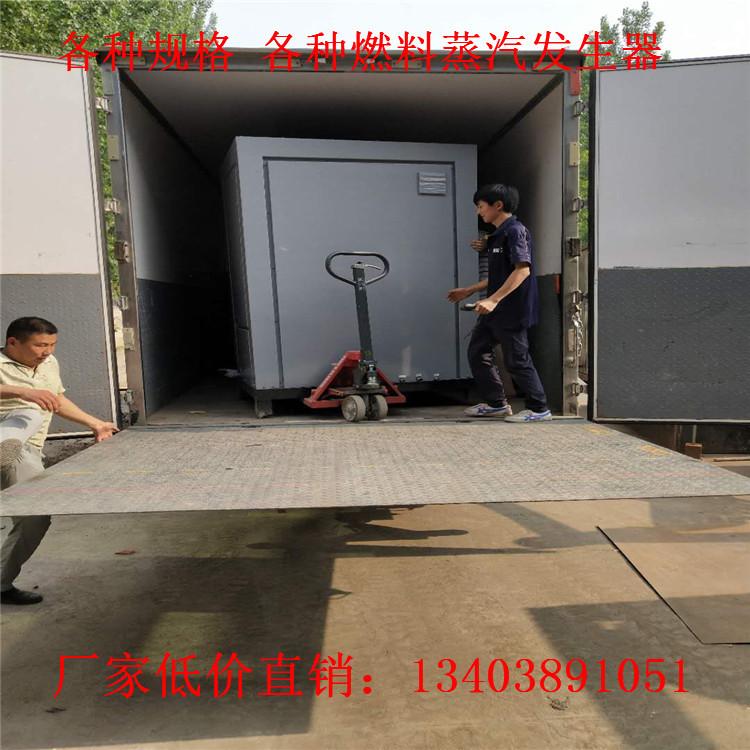 天津市2吨燃油热水锅炉厂家直销/专业承接燃油蒸汽锅炉安装示例图9