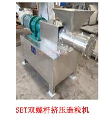zdg振动流化床 振动流化床干燥机 zlg振动流化床 多层振动流化床 直线振动流化床示例图60
