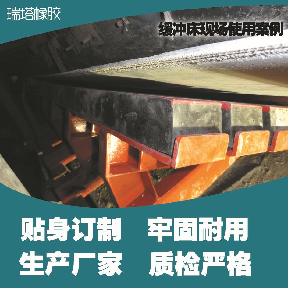 优质大唐电厂缓冲床配套缓冲条   缓冲床专用缓冲条 阻燃缓冲条示例图9