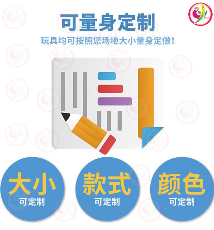 新型欢乐岛儿童游乐设备 郑州大洋专业生产公园欢乐岛厂家示例图10