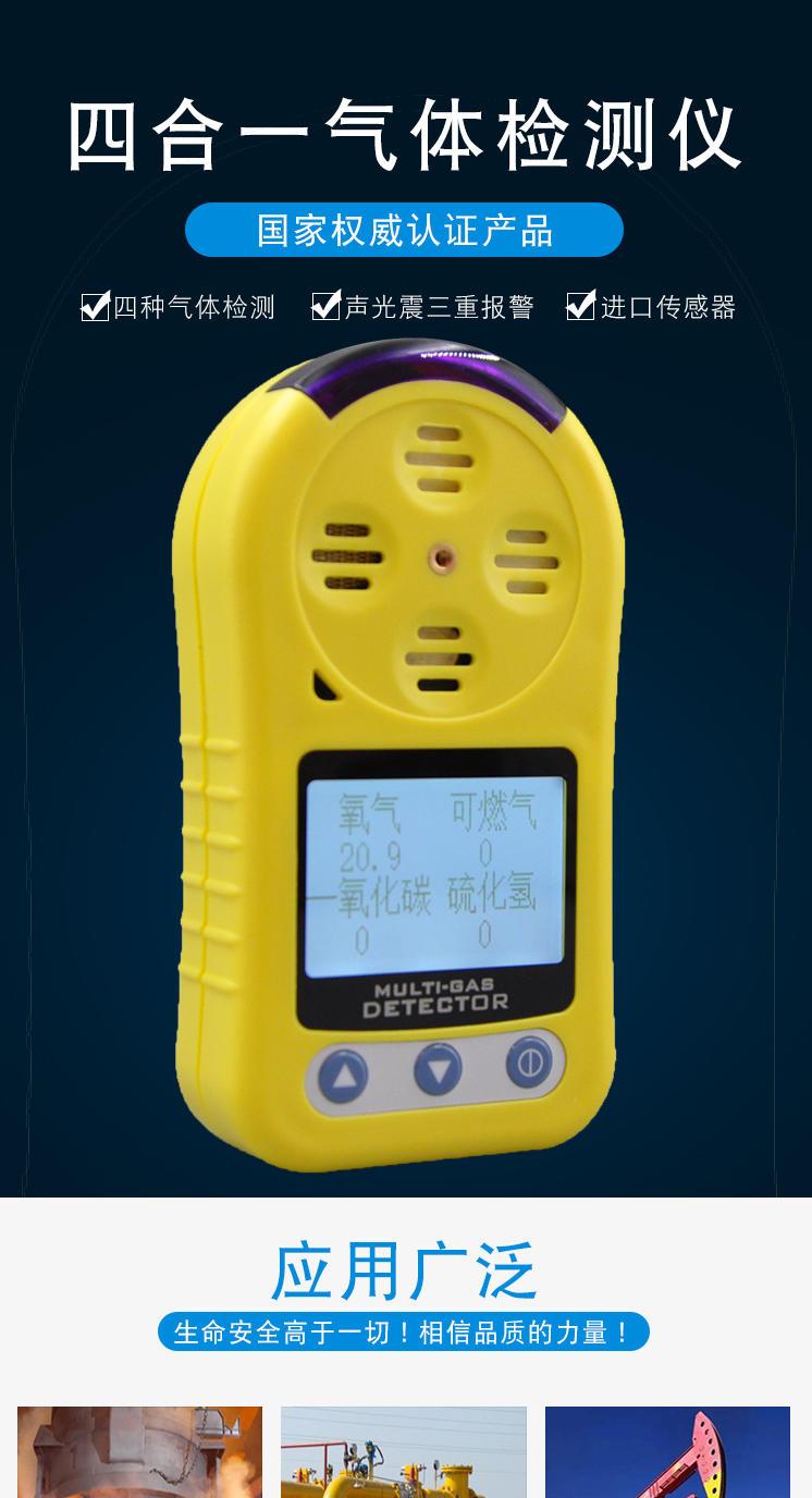 臭氧检测仪 便携式臭氧测漏仪 手持臭氧有毒有害气体探测仪示例图8
