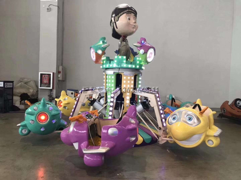 欢乐喷球车户外儿童游乐设备 大洋游乐厂家直销轨道欢乐喷球车示例图26