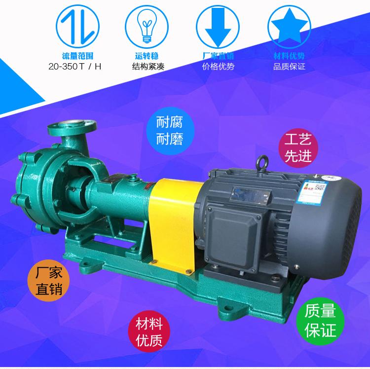 耐腐耐磨砂漿泵,80UHB-ZK60耐酸堿防腐蝕泵,雜質漿液污水泵,脫硫離心化工泵,壓濾機泵示例圖3