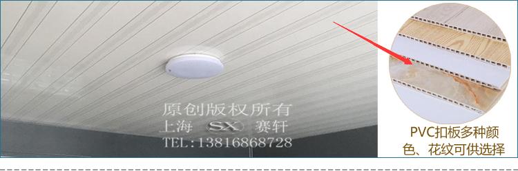 上海赛轩  FLF-020 ,垃圾房, 垃圾分类房,垃圾收集房, 垃圾房厂家示例图13