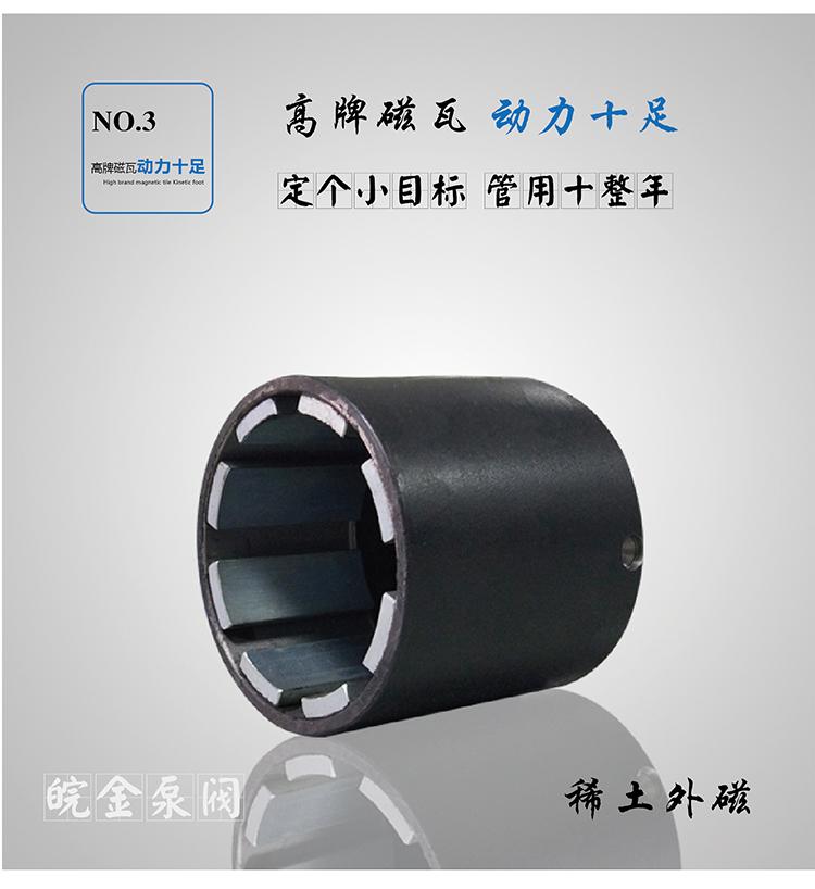CQB25-20-100F四氟泵 耐酸堿防腐蝕泵 氟塑料磁力驅動泵 工業抽酸泵化工水泵示例圖15
