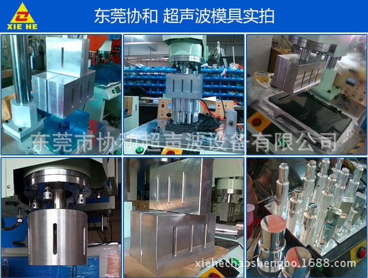 20K超声波机接PP料防水气密 PPU料高精密 自动化超声波机示例图33