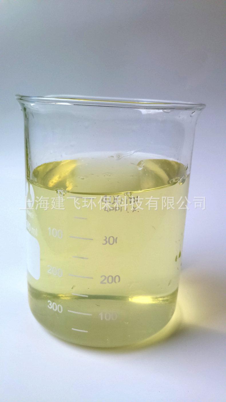 供应除油剂 JF-CL182铝材除油剂 螺杆空压机除油剂 规格齐全示例图5