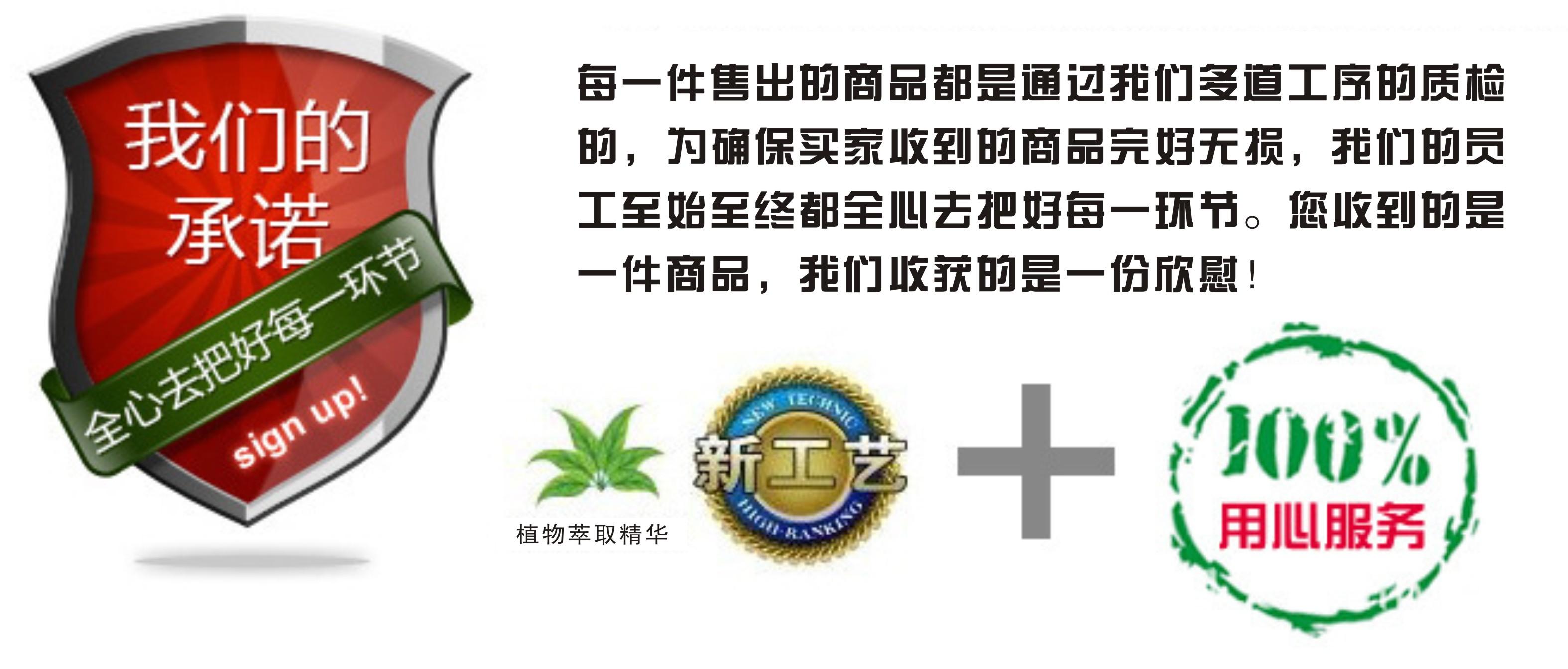 甘草提取物  纯植物提取  厂家直销示例图10