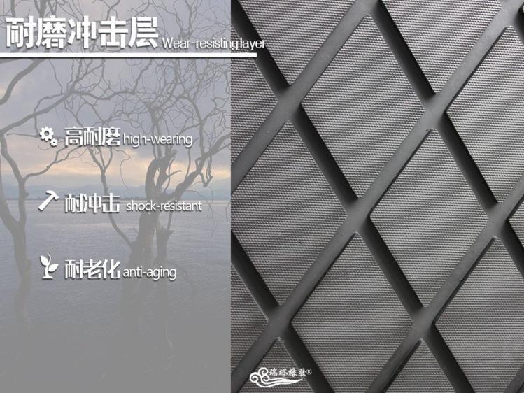 滚筒包胶专用冷硫化胶板厂家 冷粘菱形胶板厚度参数示例图8