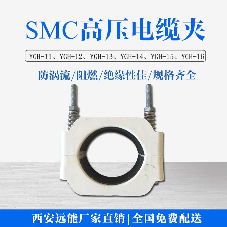 复合材料电缆夹具材料-三芯电缆夹具电缆隧道用-电缆抱箍材料示例图1