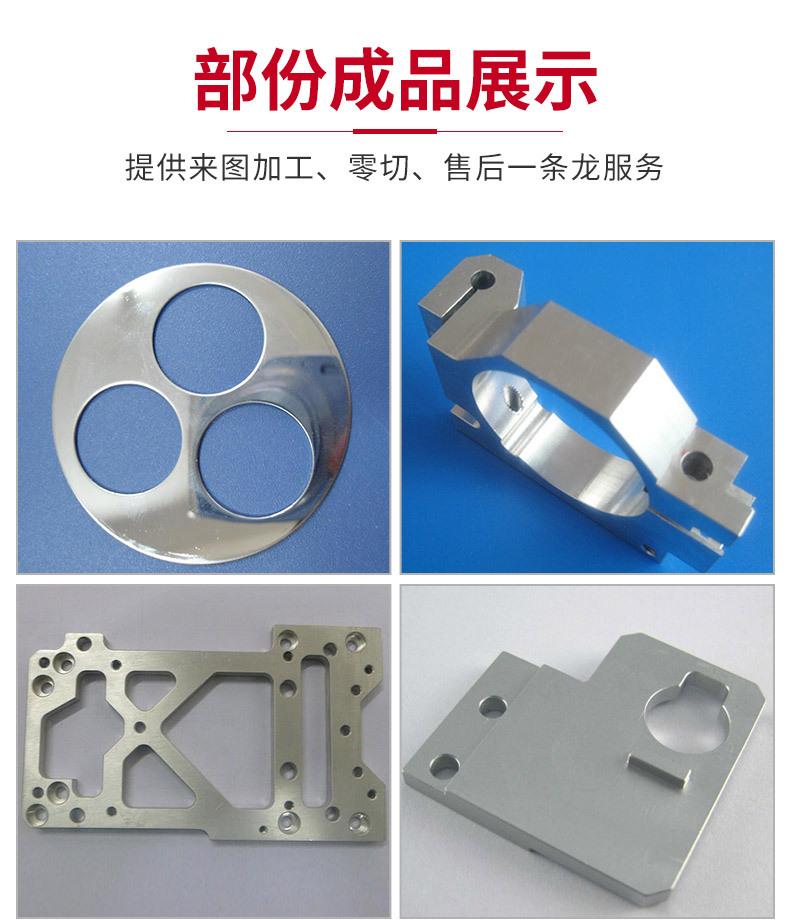 船級社專用鋁板 5083-H116鋁合金板 船舶鈑金件用鋁板示例圖7