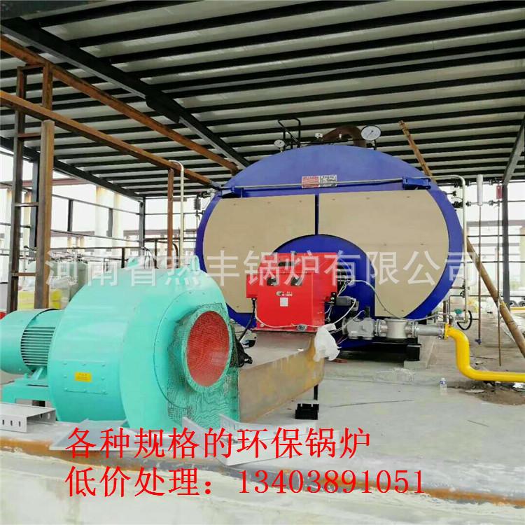 浅谈湖南电加热蒸汽锅炉设备膜的类型示例图9
