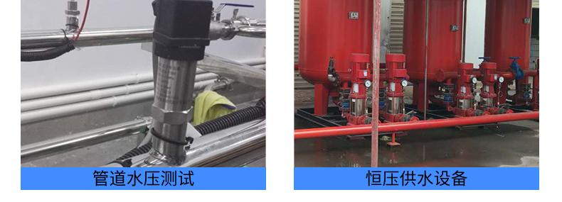 油田压力变送器价格 油田压力传感器 4-20mA 吉创示例图21