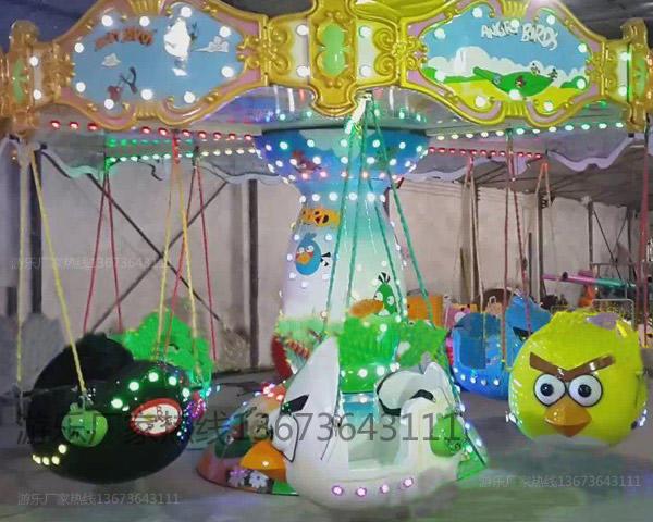 儿童游乐场游乐设备西瓜飞椅_16座旋转水果飞椅_郑州大洋水果旋风示例图54