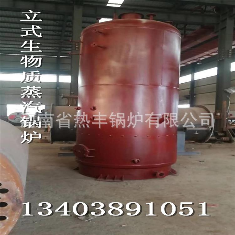 知悉:吉林镇赉县两吨生物质蒸汽锅炉报价[图文参数]示例图7