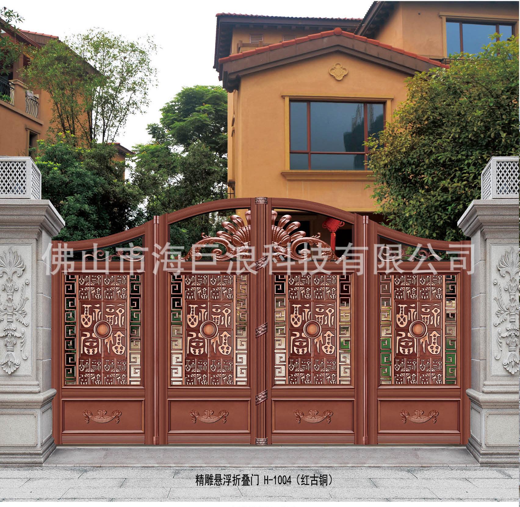 精雕懸浮折疊門H-1004(紅古銅).jpg