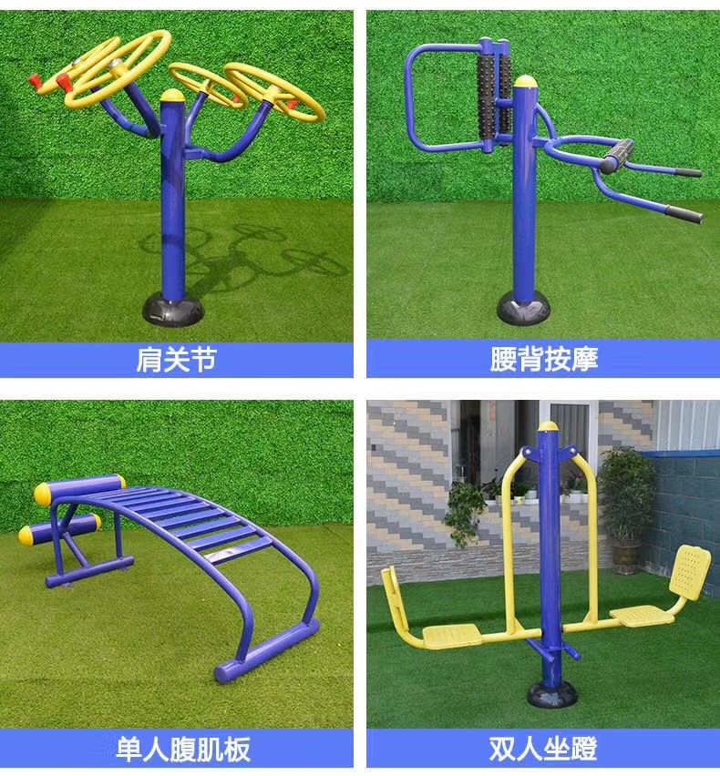 销售公园小区单人健骑机  室外健身器材  户外健身路径 增强体质示例图9