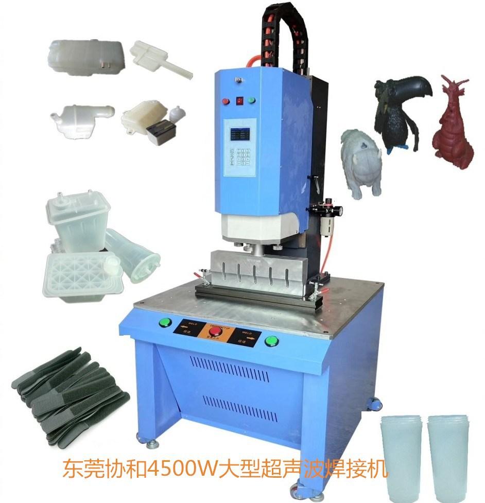 凤岗超声波焊接机 协和自动追频生产厂家 PP料焊接超声波机示例图9